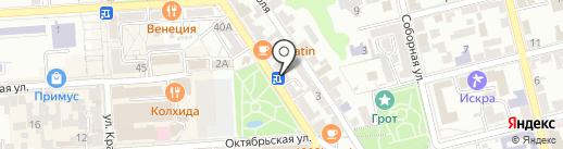 Ставропольская краевая коллегия адвокатов на карте Пятигорска
