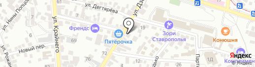 Юридическая компания на карте Пятигорска