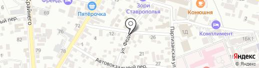 Зодиак на карте Пятигорска