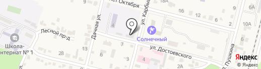 Детский дом №10 им. Н.К. Крупской для детей-сирот и детей на карте Железноводска