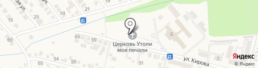 Утоли мои печали на карте Железноводска