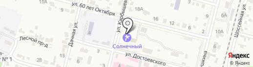 Солнечный на карте Железноводска