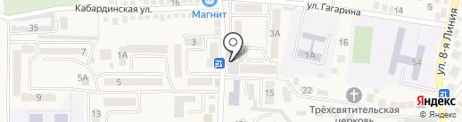 In Step на карте Горячеводского