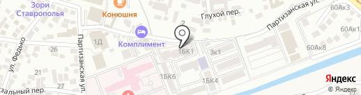 Cleo на карте Пятигорска