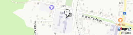 Ставропольский государственный педагогический институт на карте Железноводска
