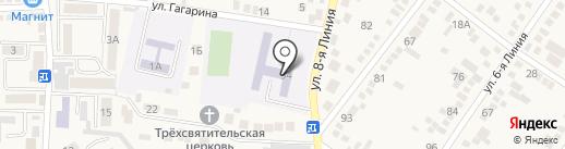 Средняя общеобразовательная школа №23 с углубленным изучением отдельных предметов на карте Горячеводского