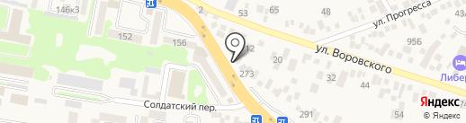 GOLD Star на карте Пятигорска