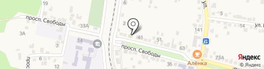 Продуктовый магазин на карте Железноводска