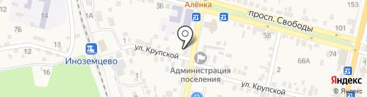 Химиком на карте Железноводска