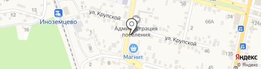 Почтовое отделение на карте Железноводска