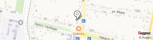 Алёнка на карте Железноводска