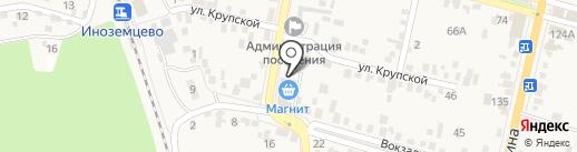 Магазин мясных продуктов на карте Железноводска