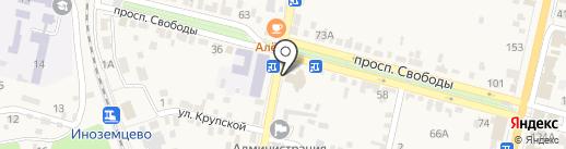 Церковь Усекновения Главы Иоанна Предтечи на карте Железноводска