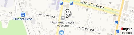 Адвокатская контора №2 на карте Железноводска