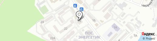 Центр управления активами на карте Пятигорска