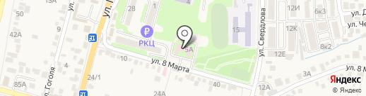 Городская поликлиника №2 на карте Железноводска