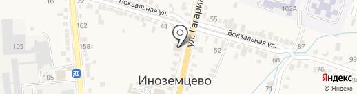 Prestige-Auto на карте Железноводска