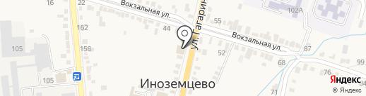 Престиж Авто на карте Железноводска