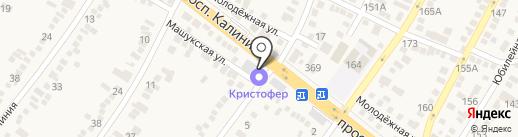 Поплавок на карте Пятигорска