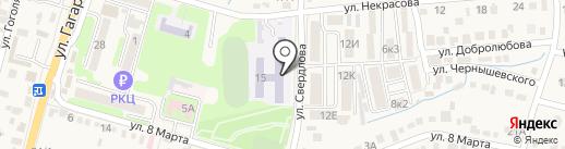 Средняя общеобразовательная школа №5 на карте Железноводска