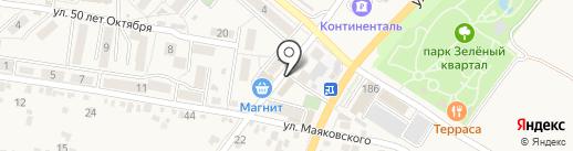 Oriflame на карте Железноводска