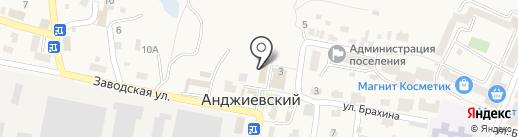 Пилюля на карте Анджиевского