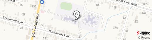 Средняя общеобразовательная школа №4 на карте Железноводска
