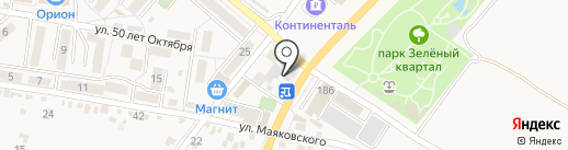 Магазин цветов и подарков на карте Железноводска