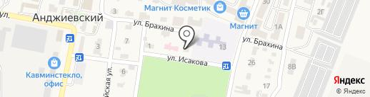 Врачебная амбулатория на карте Анджиевского