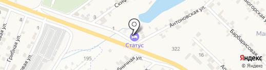 Статус на карте Железноводска