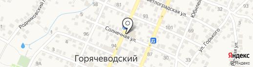 СДЮСШОР №2 на карте Горячеводского