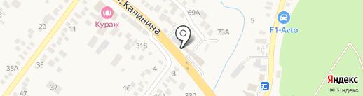 Автосервис французских автомобилей на карте Пятигорска