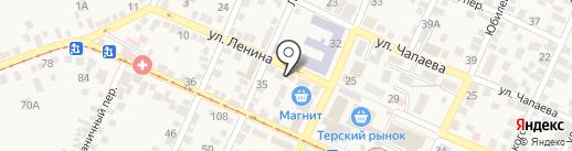 Сбербанк России на карте Горячеводского