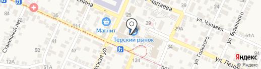 Терский казачий рынок на карте Горячеводского