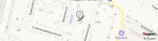 Дом культуры на карте Первомайского