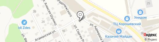 ДискоЛэнд на карте Горячеводского