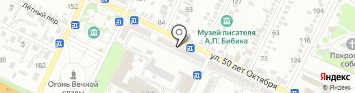 Банкомат, Ставропольпромстройбанк на карте Минеральных Вод