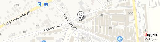 Авто-С на карте Горячеводского
