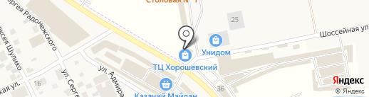 Магазин иранской посуды на карте Пятигорска