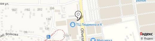 Бухгалтерский офис на карте Горячеводского