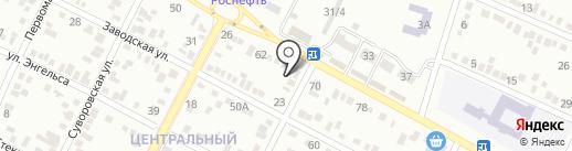 Центр Автозапчастей на карте Минеральных Вод