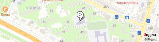 Детский сад №12, Алёнушка на карте Минеральных Вод