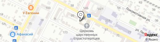 Центр образования г. Минеральные Воды и Минераловодского района на карте Минеральных Вод