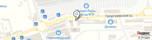 КМВ-ХозТорг на карте Пятигорска