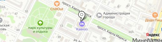 Банкомат, Банк Возрождение, ПАО на карте Минеральных Вод