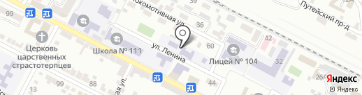 Детский сад №103, Чебурашка на карте Минеральных Вод
