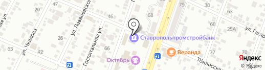 Ставропольпромстройбанк, ПАО на карте Минеральных Вод