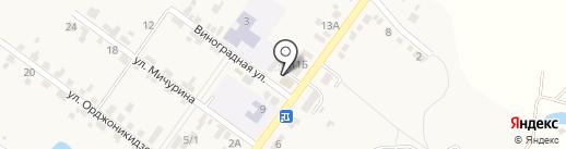 Почтовое отделение №19 на карте Железноводска