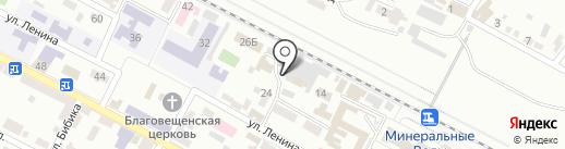 Отделение специальной связи по Ставропольскому краю на карте Минеральных Вод