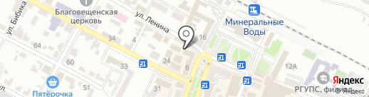 Адвокат Аббасов З.М. на карте Минеральных Вод